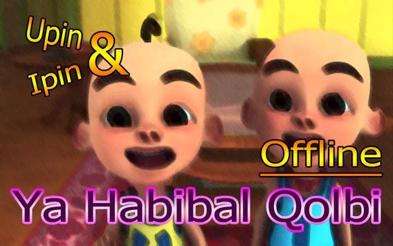 Sholawat Cinta - Habibal Qolbi | Offline screenshot 2