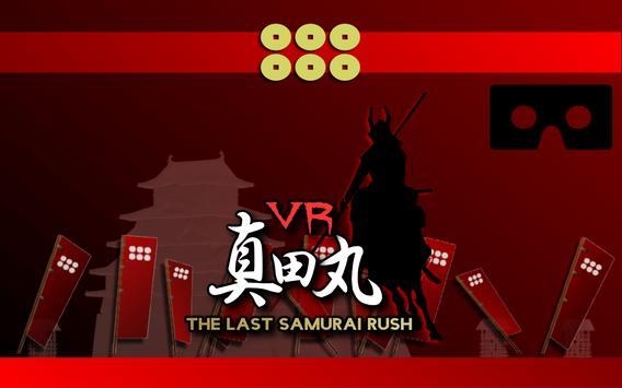 VR samurai poster