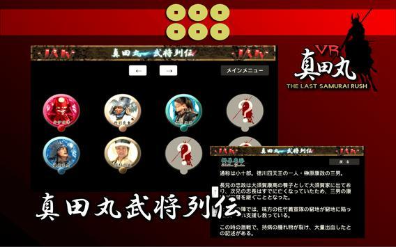 VR samurai screenshot 11