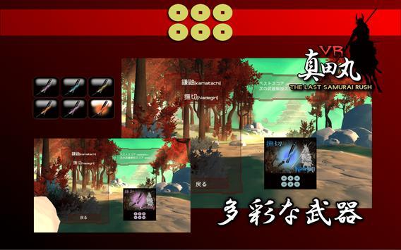 VR samurai screenshot 4