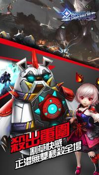 星際無雙 screenshot 13