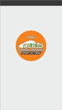 Одноклассники Такси poster