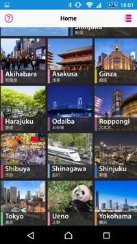 Tokyo WiFi Map apk screenshot