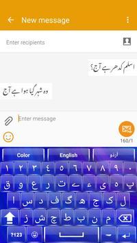 urdu phonetic keyboard 1.0.3.40