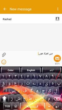 urdu phonetic keyboard 1.0.3.40