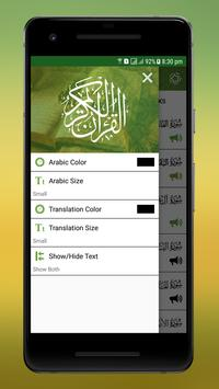 Al Quran Urdu screenshot 2