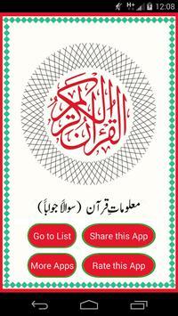Maloomat e Quran poster