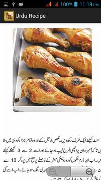 Recipe List In Urdu apk screenshot