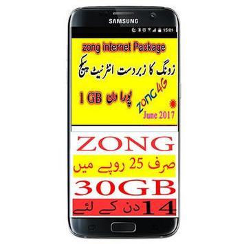 Zongg Free Internet Packages screenshot 1