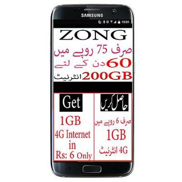 Zongg Free Internet Packages screenshot 2