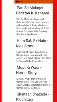 Urdu Tafree - Its Fun screenshot 2