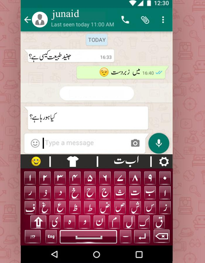 90ac9b18e18 Urdu English Keyboard for Android - APK Download