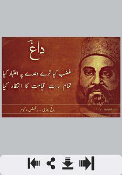 Aitbaar Shayari poster