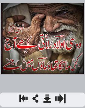 Dua Shayri poster