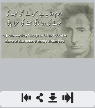 Dua Shayri screenshot 1