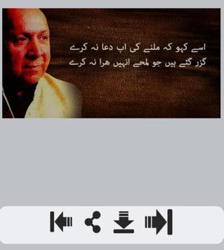 Dua Shayri screenshot 2