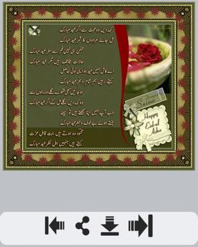 Eid Shayari apk screenshot