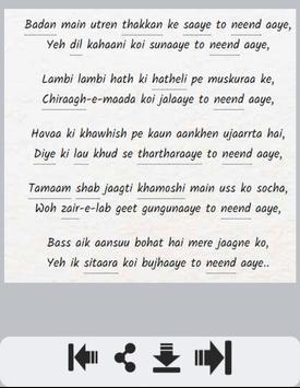 Geet Poetry screenshot 1