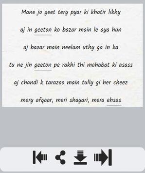 Geet Poetry screenshot 2