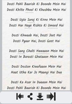 Geet Poetry screenshot 3