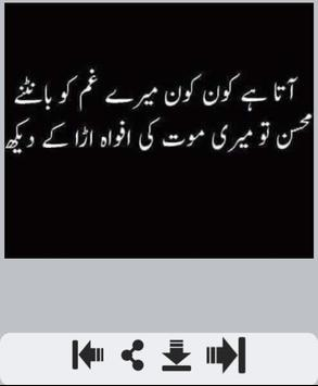 Gham Poetry poster