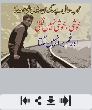 Khushi Shayari poster