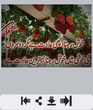 Khushi Shayari apk screenshot