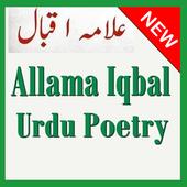 Allama Iqbal Poetry Urdu icon