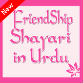 Friendship Shayari Urdu-Poetry icon