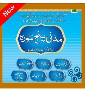 Madani - Panj Surah poster
