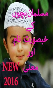 Bachon K Islamic Name Meaning apk screenshot