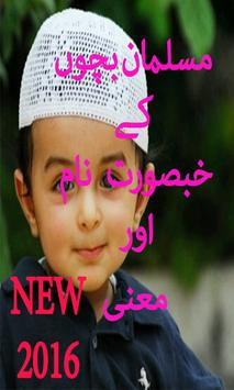 Bachon K Islamic Name Meaning poster