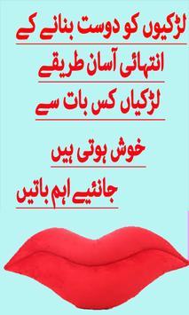 Larki Patane Ky 50 Tareqe urdu poster