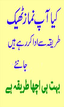 Namaz Ka Tarika in urdu! poster