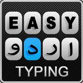Go-Easy Swift Keyboard icon