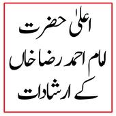 Imam Ahemd Raza ky irshadat icon