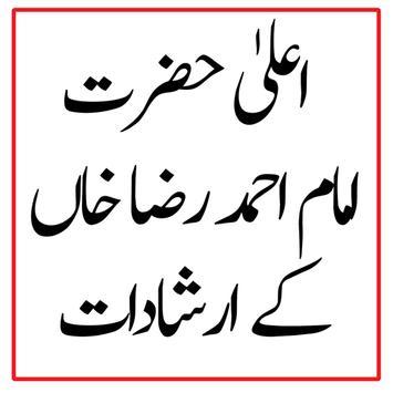Imam Ahemd Raza ky irshadat poster