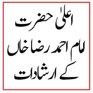Imam Ahemd Raza ky irshadat apk screenshot