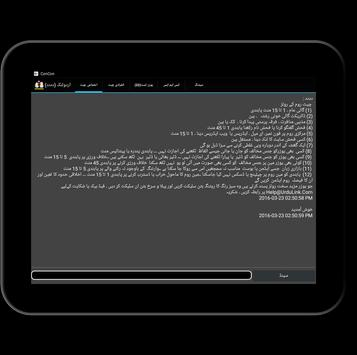 UrduLink Urdu Chat Library apk screenshot