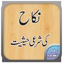 Nikah Ki Shari Hasiat | نکاح کی شرعی حیثیت APK Android
