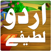Urdu Lateefay icon