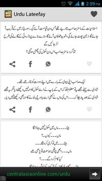 Urdu Lateefay screenshot 1