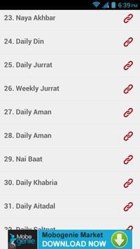 Pocket Urdu Newspapers apk screenshot