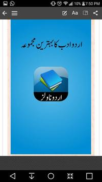 Urdu Novels Library poster