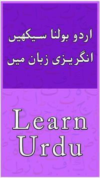 Learn Urdu App poster