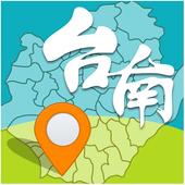 台南一路一路 icon