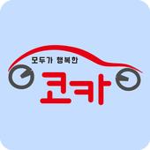 코카 icon