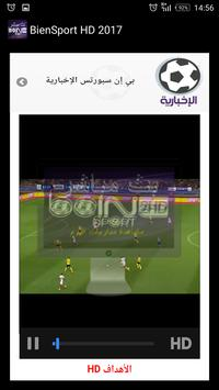 BienSport Plus apk screenshot