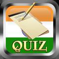 Competitive Exam Quiz India