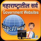 Maharashtra Govt. Websites icon